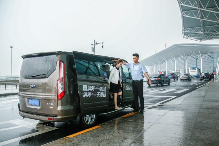 福特中国与天津出行合作开展动态巴士服务试点