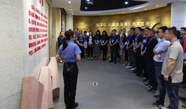 """瓜子组织员工参观看守所 践行""""大安全计划""""反腐"""
