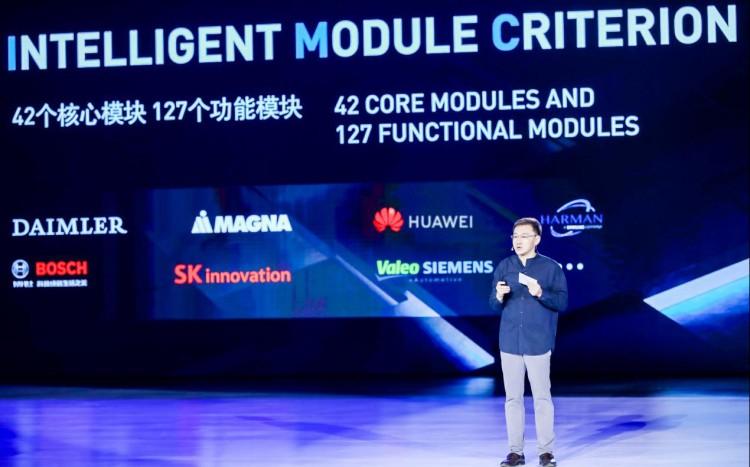 借全球第一个5G技术架构 ARCFOX跨出2.0时代第一步