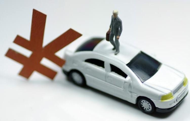 哈尔滨新能源车补贴政策有效期截止时间提前