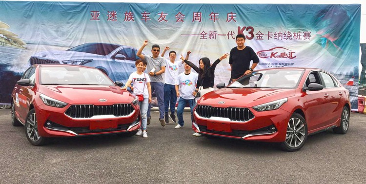 上赛道也绝不含糊 全新一代K3上海金卡纳绕桩体验