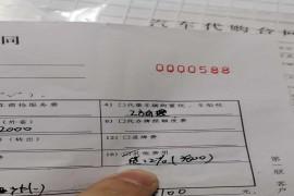 上海万途汽车欺骗消费者签订汽车代购合同和骗取订金,不予退订。