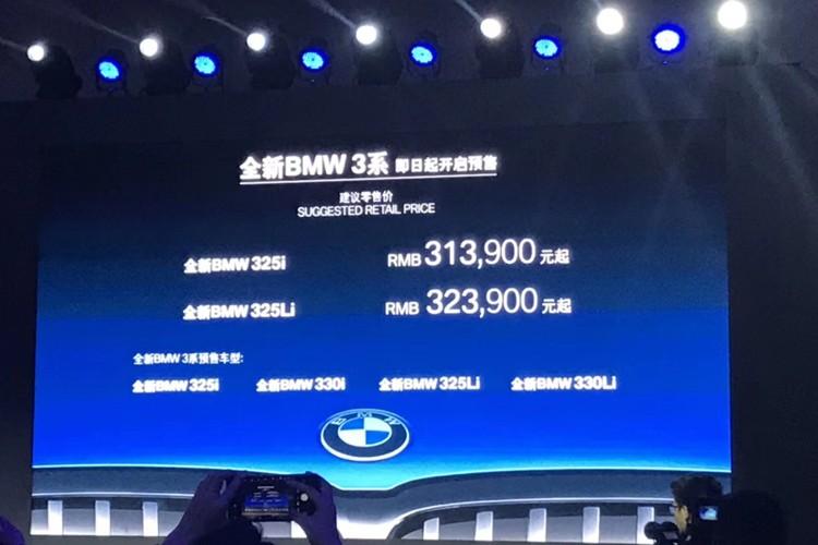 预售31.39万起 新宝马3系将6月22日上市