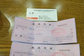 投诉青岛锦晟泰源MG店欺诈消费者
