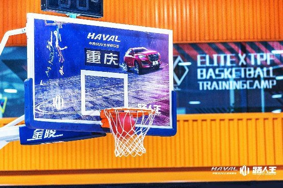 """猛龙历史首冠燃爆NBA!哈弗F5""""山城""""秀篮球嗨翻全场"""