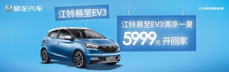 易至618疯狂购车节火热开启,VR购车、首付只需5999元惊喜不断