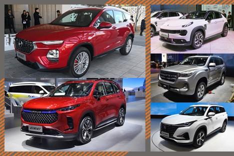 下半年重點自主SUV,第一款就值得一看!