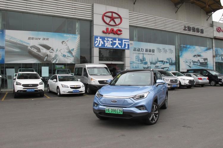 622只为你 江淮iEVS4上海特供版媒体试驾体验活动成功举办