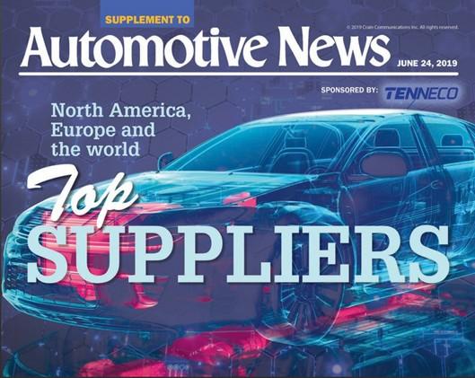2019年全球汽车零部件供应商百强榜:7家中国企业入围
