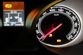 ABS,上坡辅助,牵引力控制报警,自动驻车失效后备箱漏水