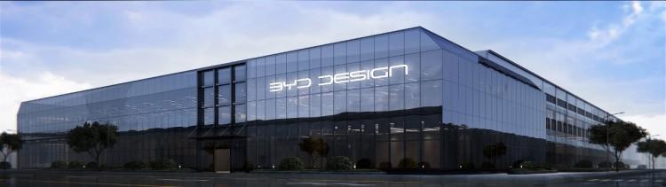比亚迪全球设计中心落成,打造设计新名片