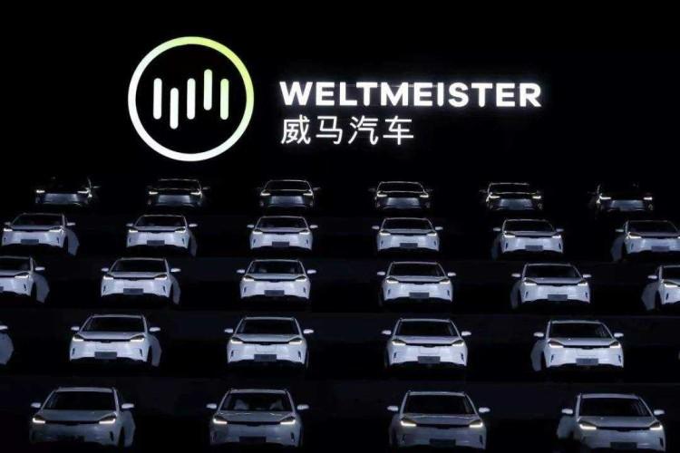 威马汽车旗下公司新增网约车经营服务