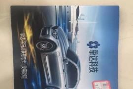 上海宝诚中环汽车宝马4S店,欺骗消费者,给无用的充电卡,
