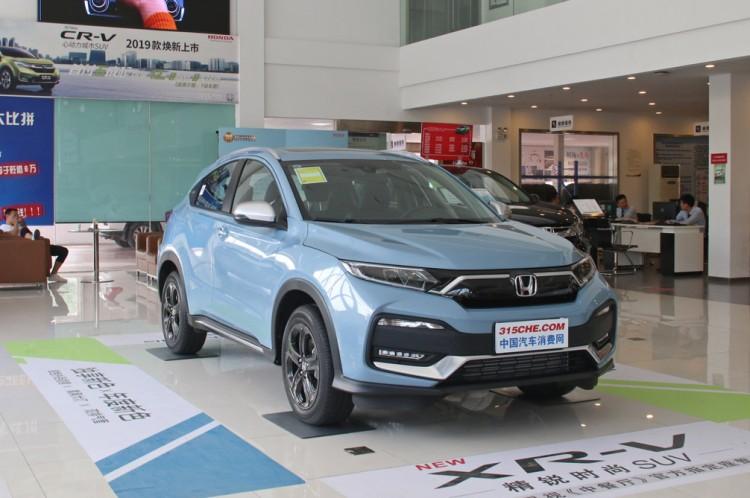 本田XR-V让利促销中 现优惠高达1万元