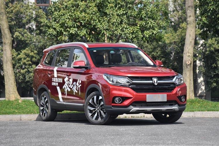 售12.00万元 华晨雷诺观境新增车型上市