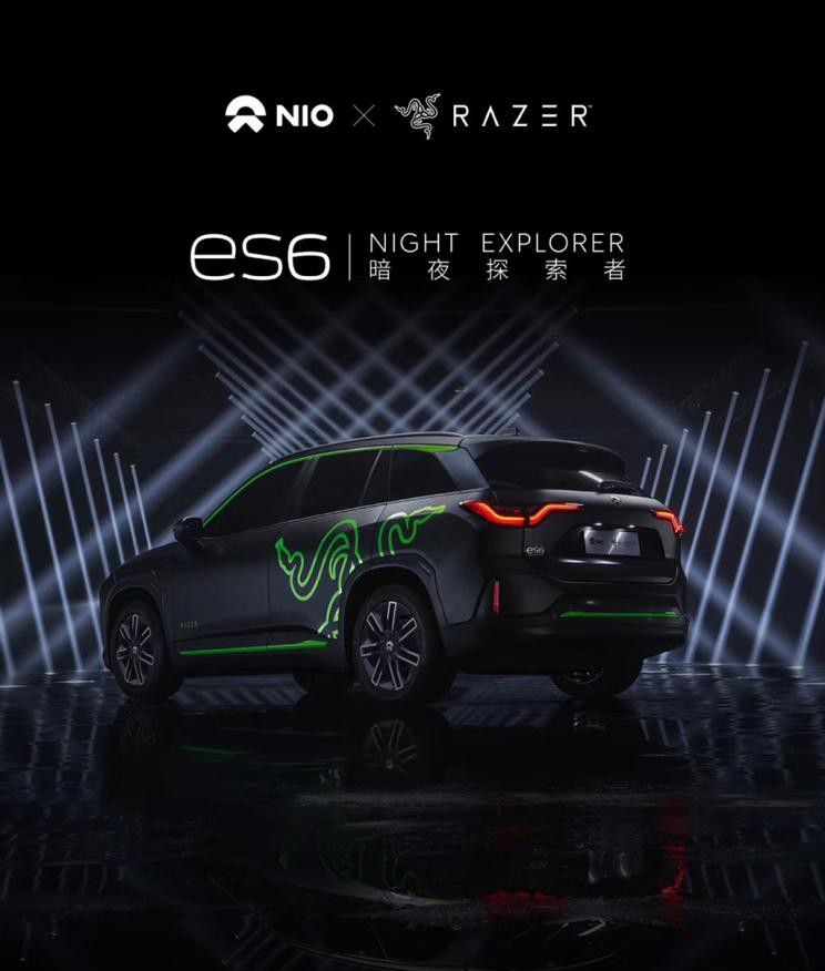 """奔跑的""""机械键盘"""" 蔚来ES6暗夜探索者上市"""