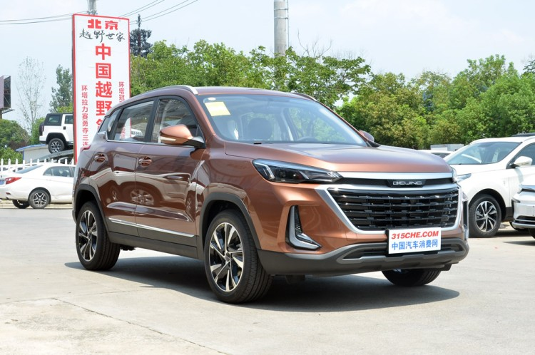 售6.59万起  BEIJING-X3荣耀PLUS系列上市
