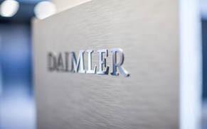 戴姆勒或被处11.2亿美元罚款