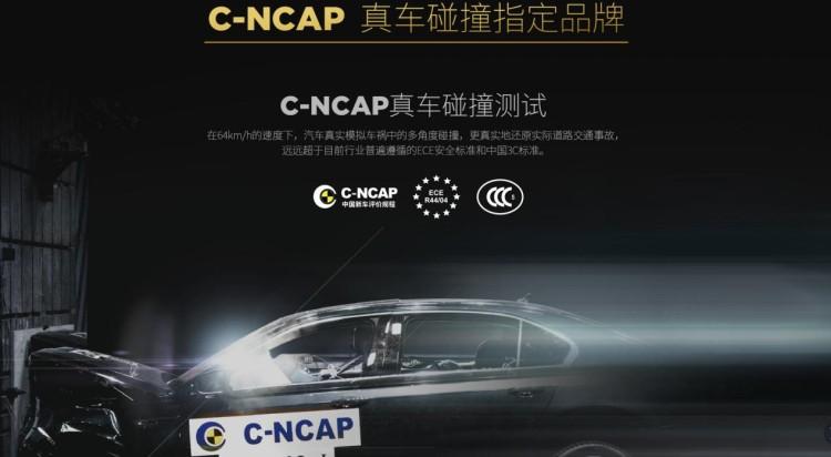 精准统计近千次车辆碰撞数据 环球娃娃携手C-NCAP共探安全座椅新方向
