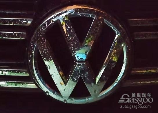 大众集团7月全球销量天际汽车-跌2.4% 中国市场逆势攀升【