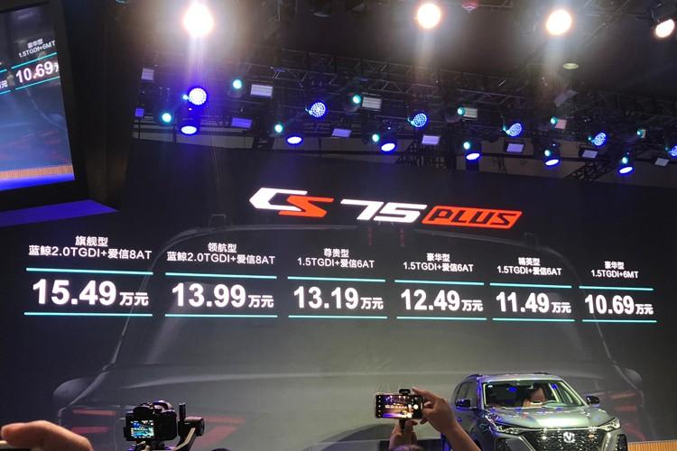 2019成都车展:长安CS75PLUS售10.69万起