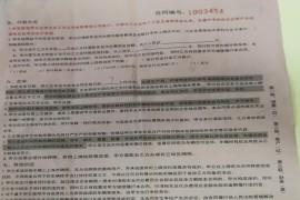 东风日产松江专营店强卖