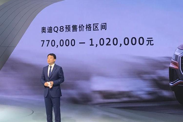 2019成都车展:全新奥迪Q8预售77万起