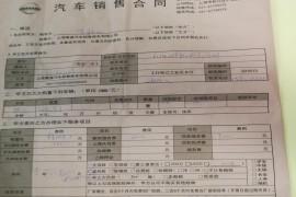 东风日产松江专营店服务恶劣
