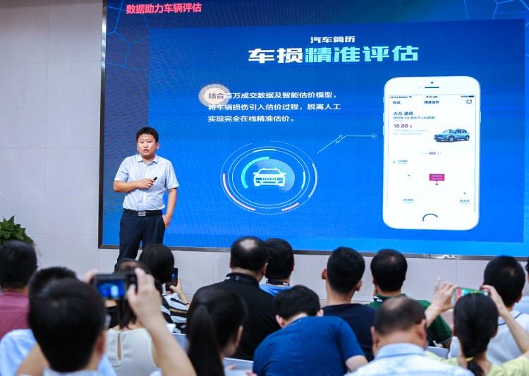 优信李成彬:大数据是商业机会落地的加速器