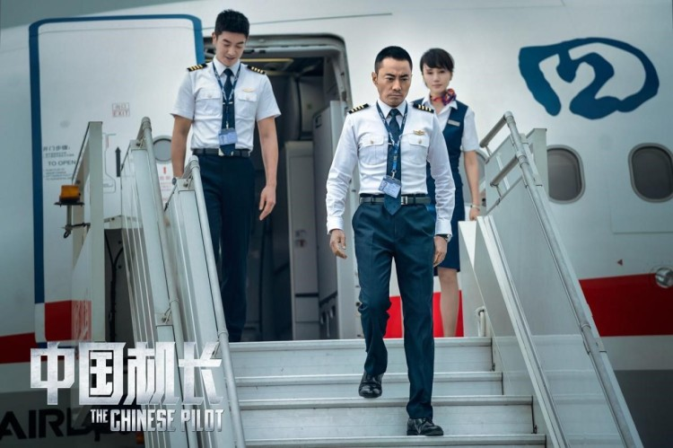 长城汽车助力《中国机长》上映 献礼新中国成立70周年