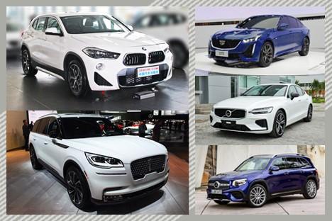 即將上市的五款豪車中,前四款都會國產!