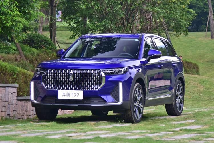 定位中大型SUV 奔腾T99将于11月1日上市
