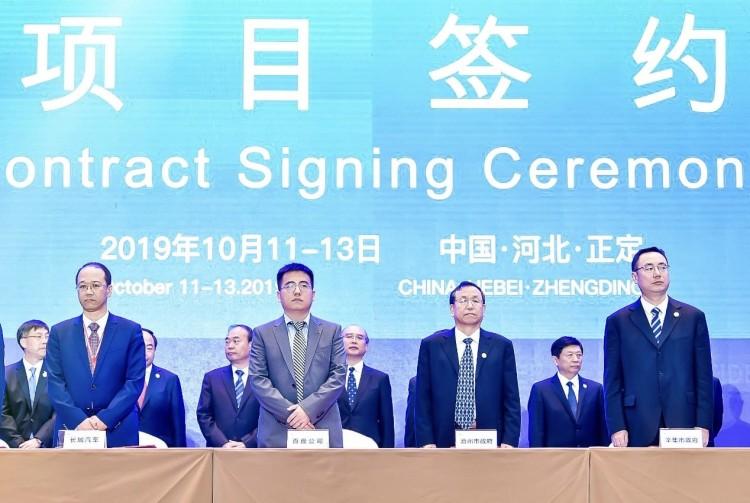 2019数博会:百度牵手河北三城 中国首个智能产业经济带初步形成