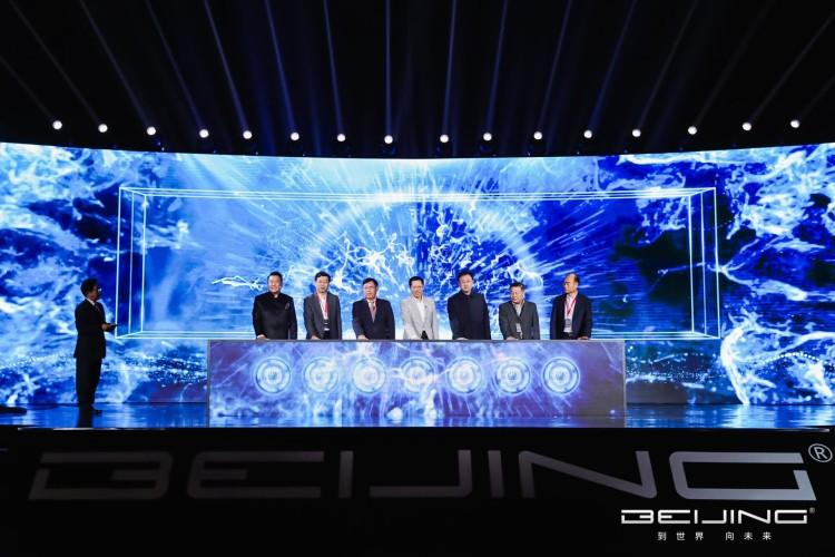 拥抱变化,北汽集团发布全新BEIJING品牌