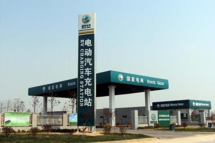 北京成全国首例使用新能源电力的地区