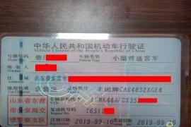 丰田新车591公里高速公路发动机故障。