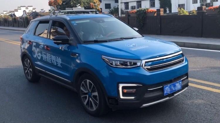 中国通用技术集团发布5G远程驾驶项目