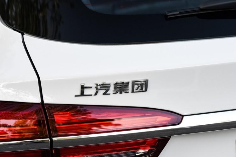 净利207.9亿 上汽集团发布第三季度财报