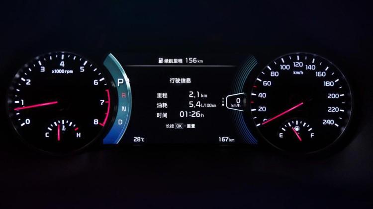 起亚全新傲跑内饰官图 或广州车展上市【图】