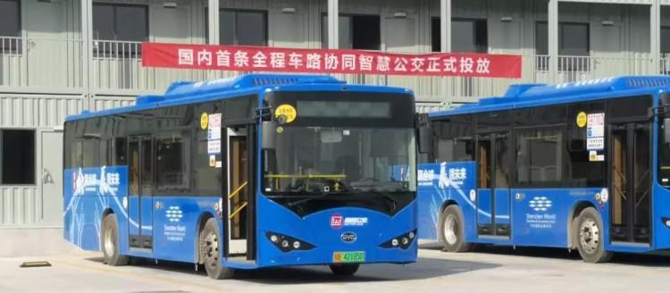 车路协同 深圳智慧公交路线内藏玄机