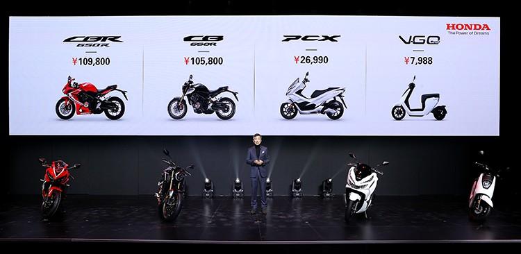 Honda发布四款摩托车,多元Style引领全新生活方式