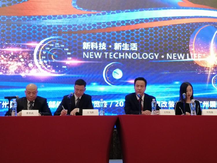 第十七届广州汽车展即将盛大开幕