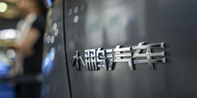 小鵬汽車完成4億美元C輪融資 高層稱電動車市占率超10%后市場爆發