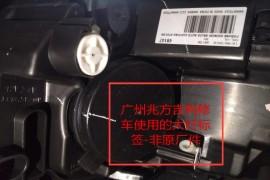 广州兆方吉利4S店欺诈消费者,服务态度差