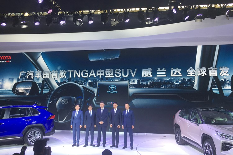 2019广州车展:广汽丰田威兰达正式首发