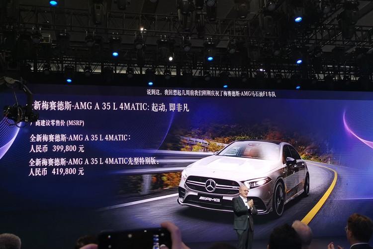 2019广州车展:北京奔驰AMG A 35 L上市