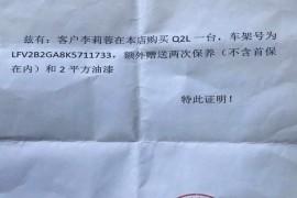 武汉恒信奥龙奥迪不兑现销售承诺