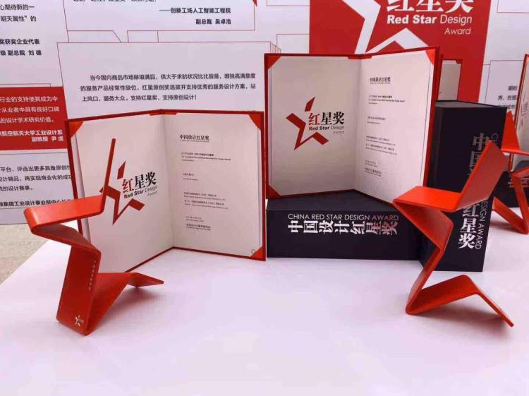 2019中国设计红星奖发布 百度Apollo收割两项大奖
