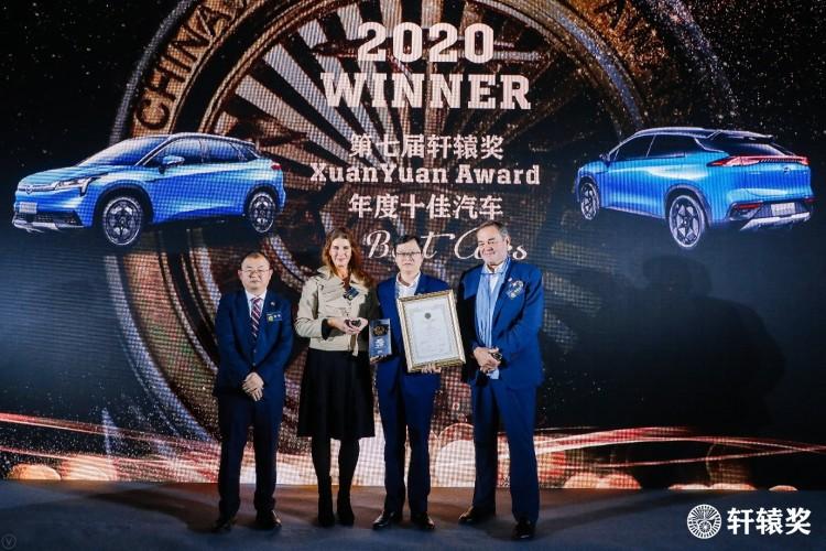 科技豪华闪耀轩辕  Aion LX斩获第七届轩辕奖年度十佳汽车