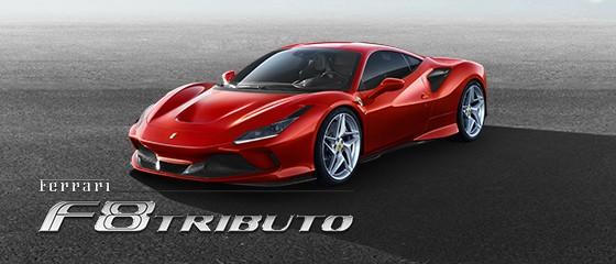 法拉利CEO:首款纯电动汽车将在2025年之后推出